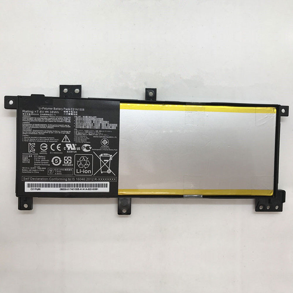 C21N1508バッテリー交換
