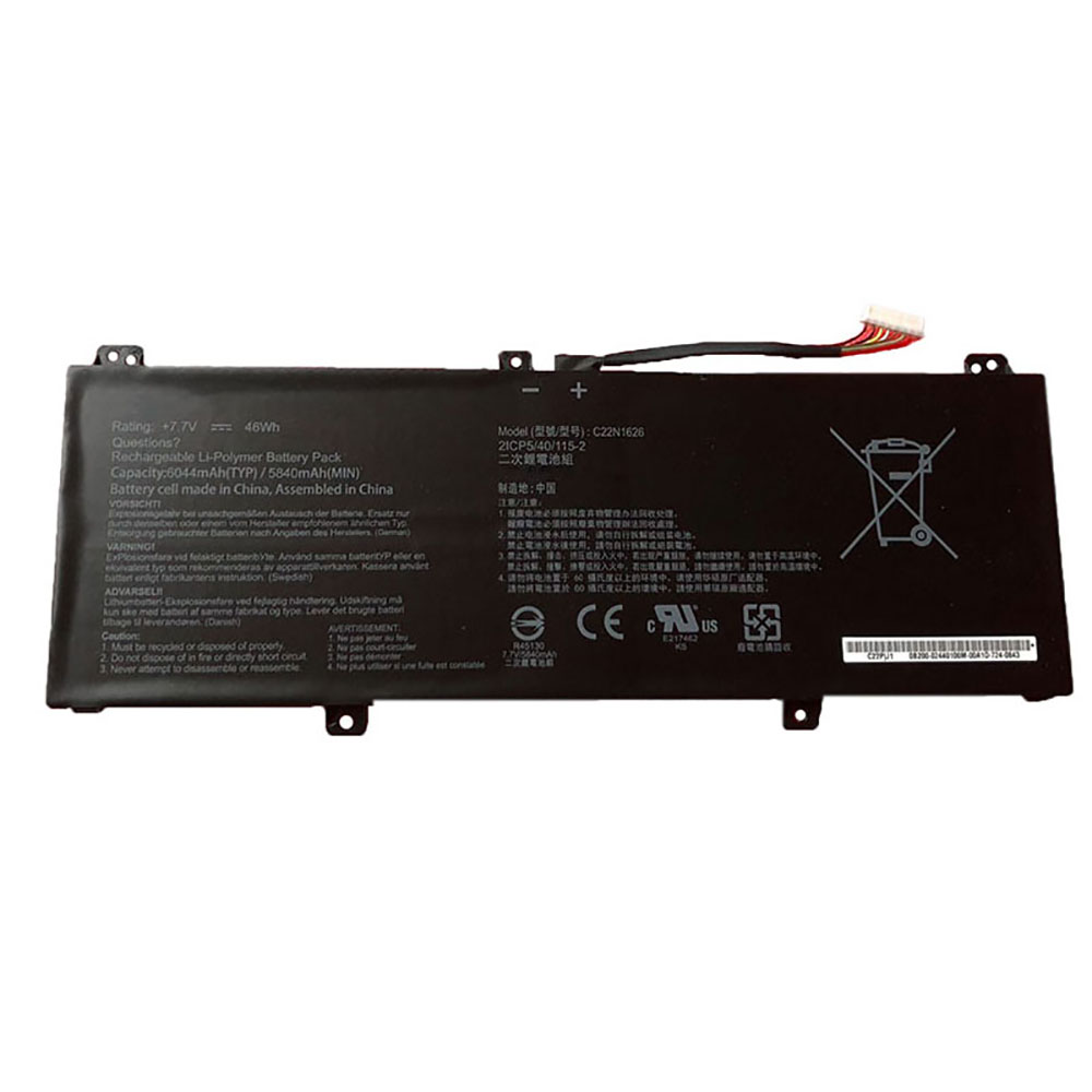 C22N1626バッテリー交換