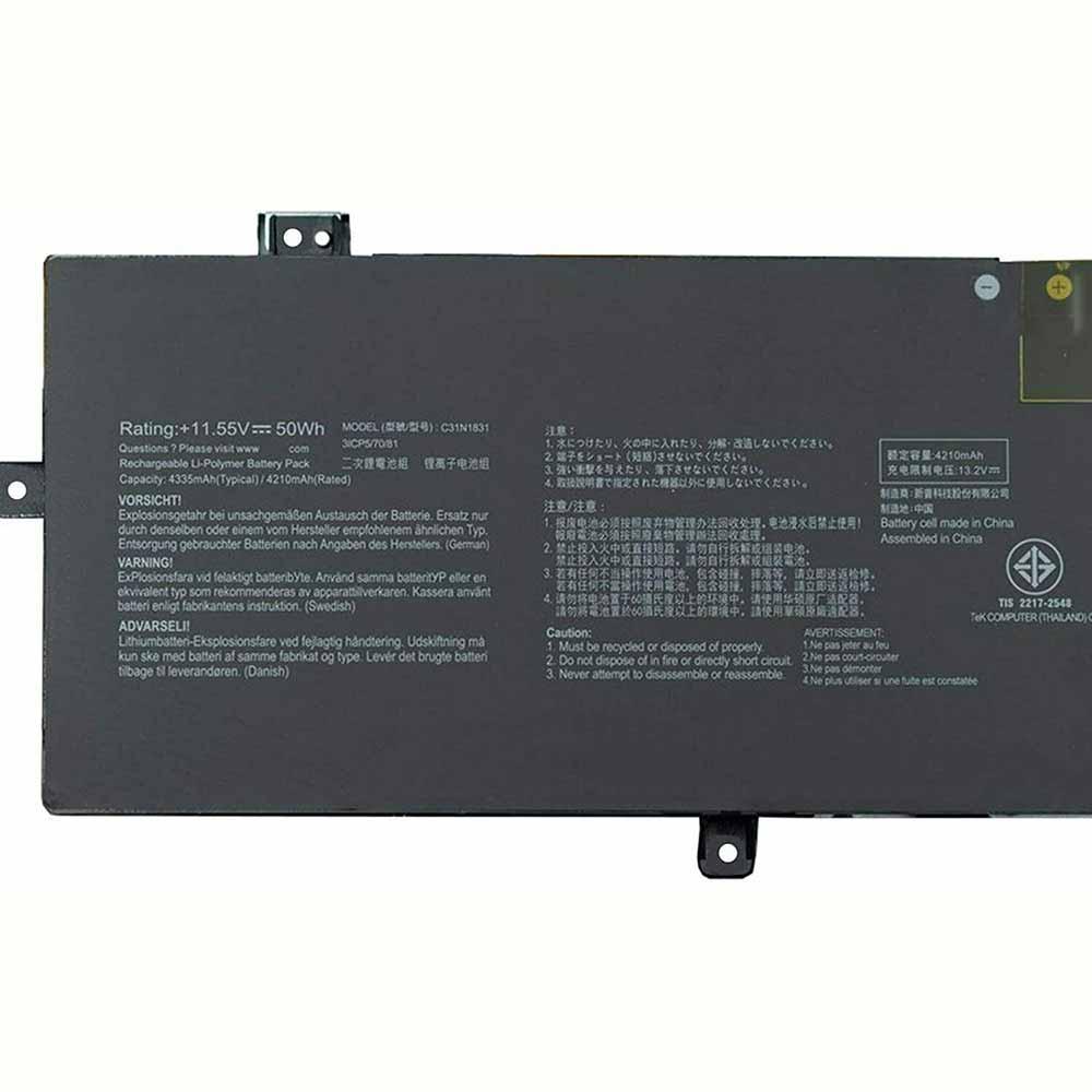 C31N1831バッテリー交換