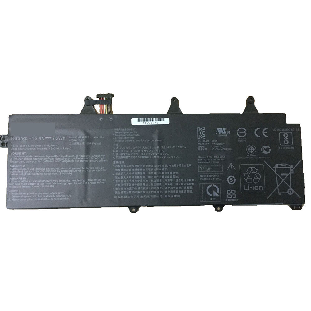 C41N1731バッテリー交換