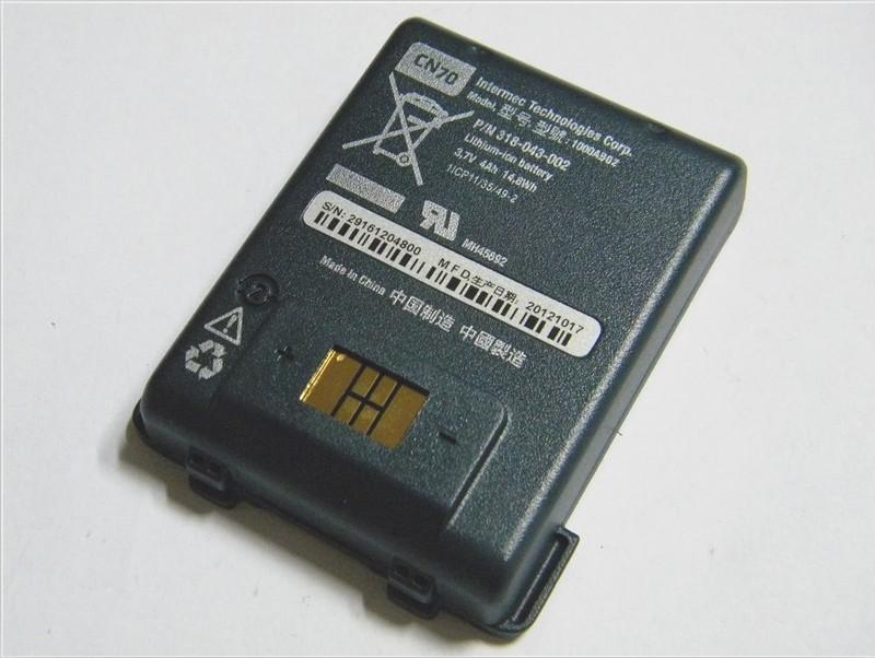 CN70バッテリー交換