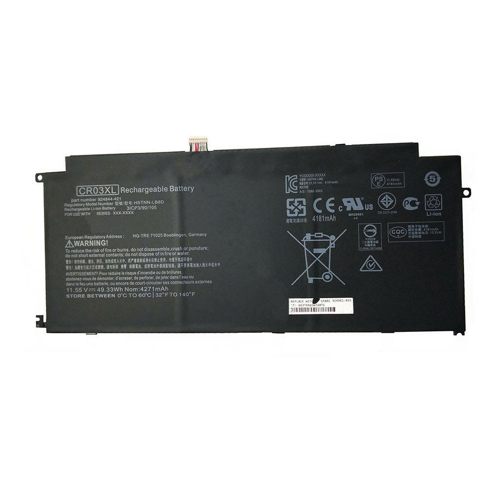 CR03XLバッテリー交換
