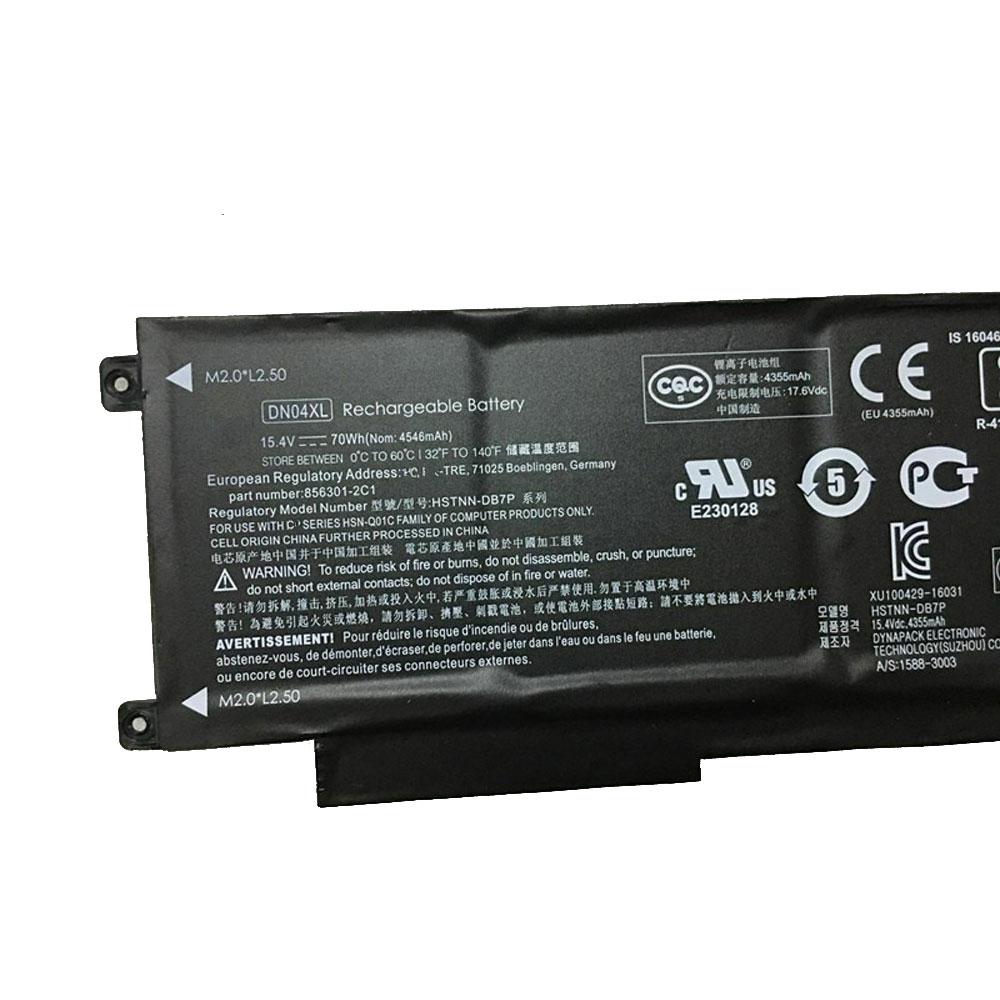 DN04XLバッテリー交換