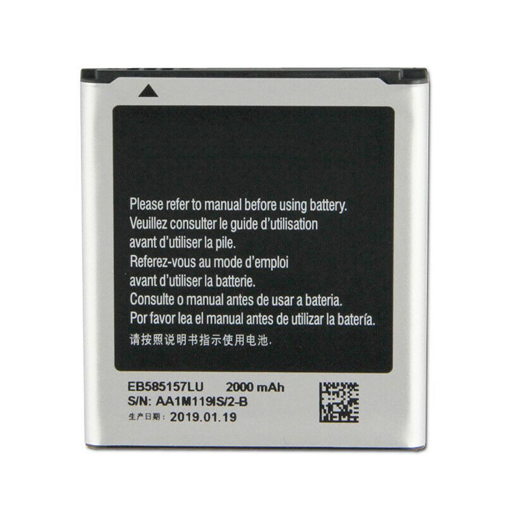 EB585157LU電池パック