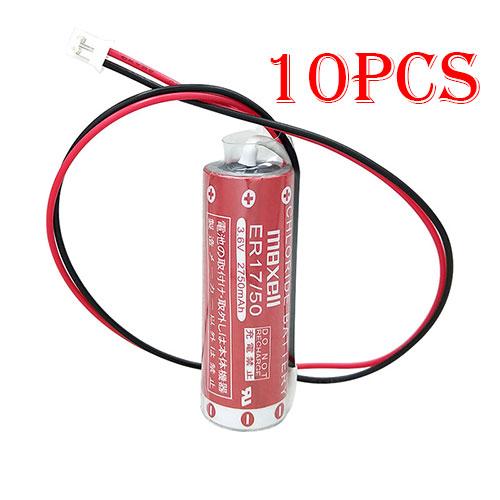 ER17-50バッテリー交換