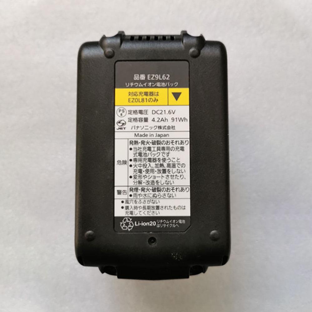 EZ9L62バッテリー交換