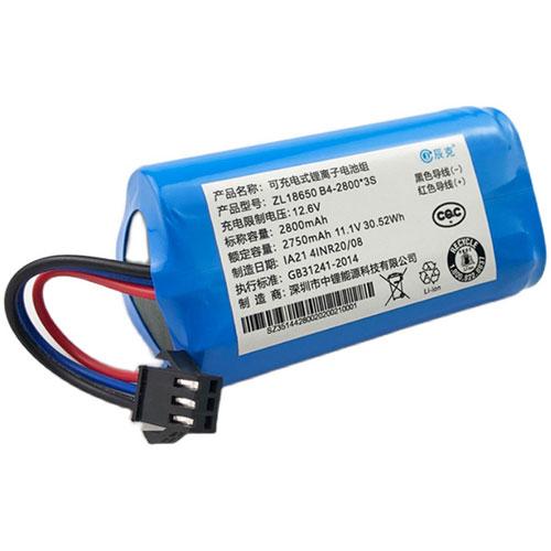 B4-2800-3Sバッテリー交換