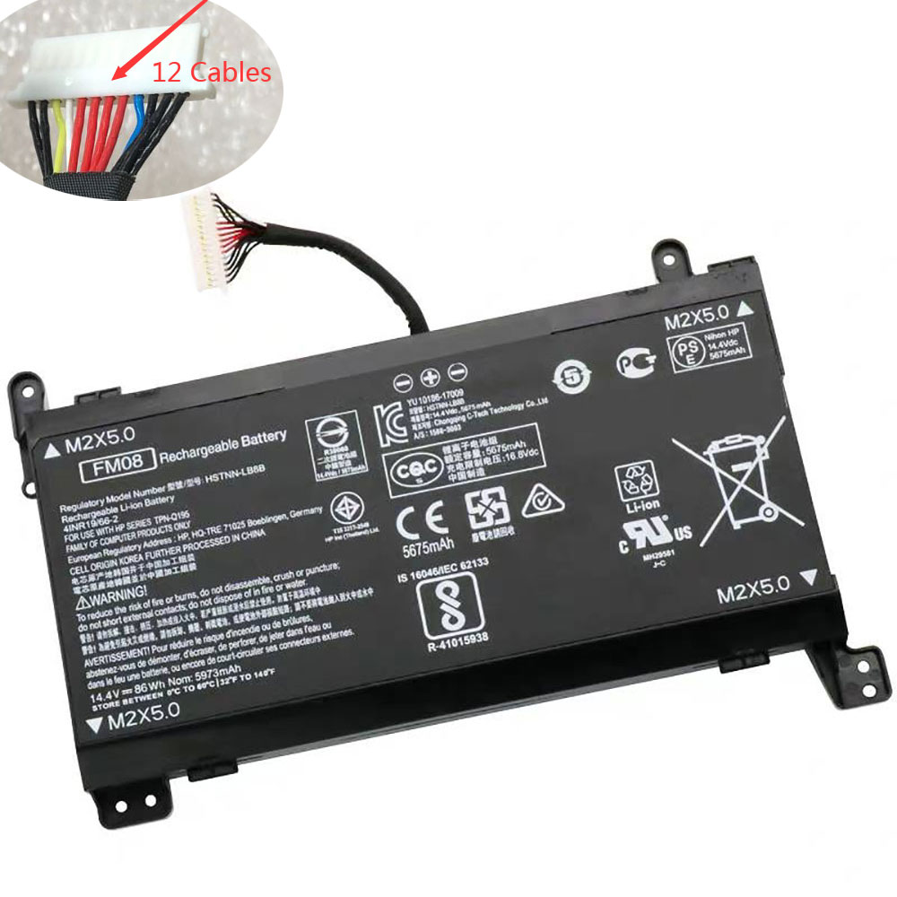 FM08バッテリー交換