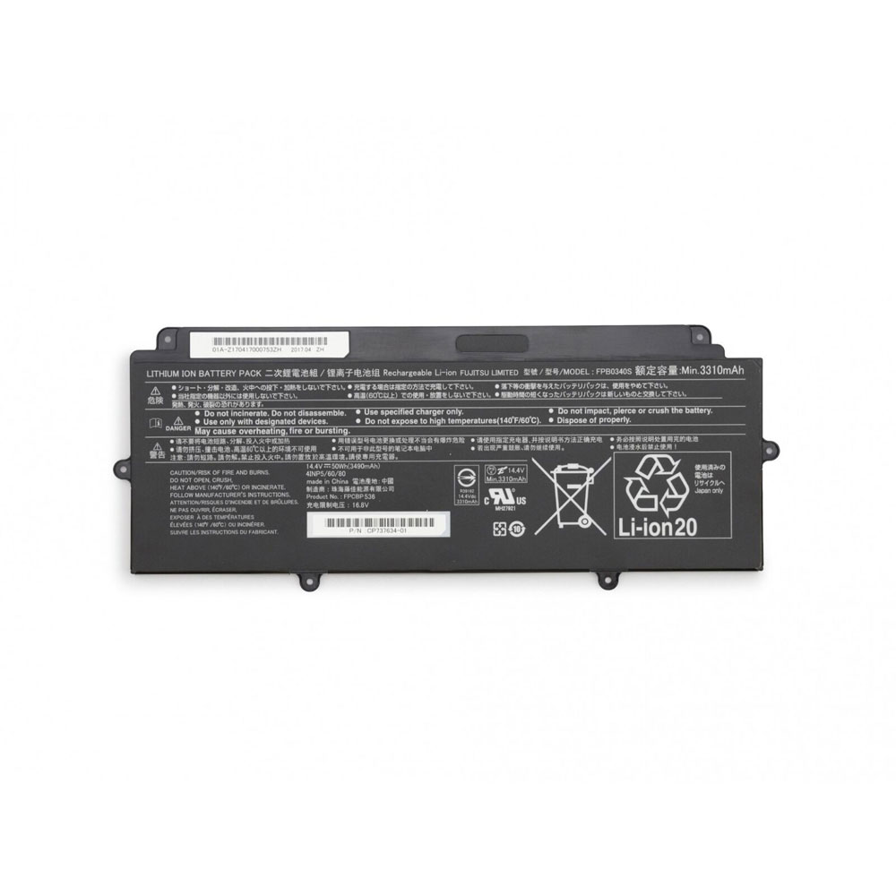 FPCBP536バッテリー交換
