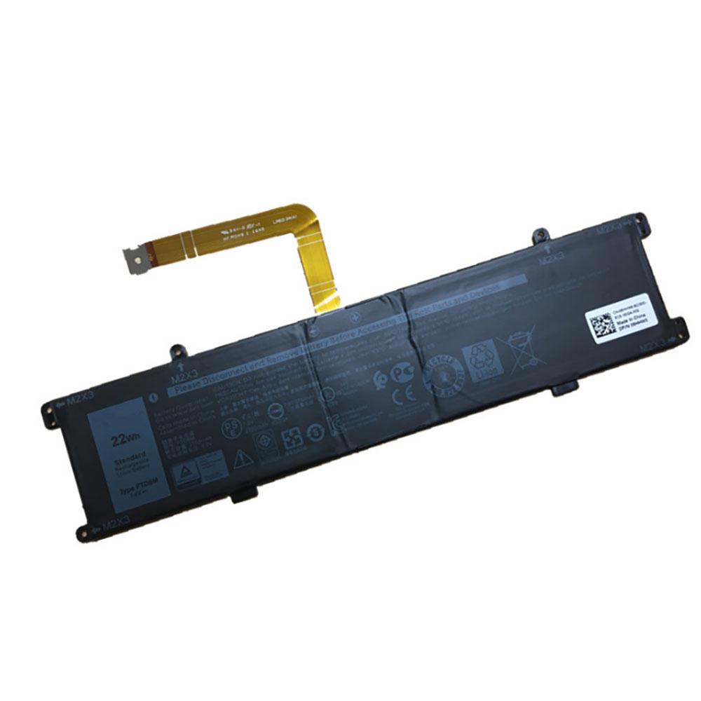 FTD6Mバッテリー交換