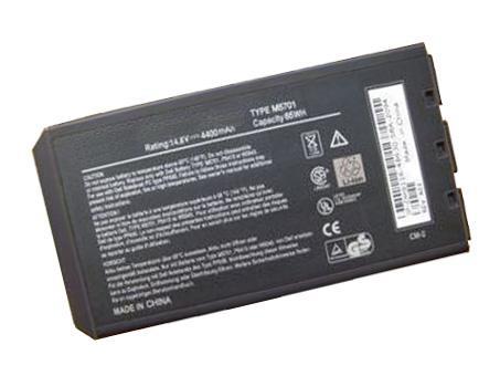 G9817バッテリー交換