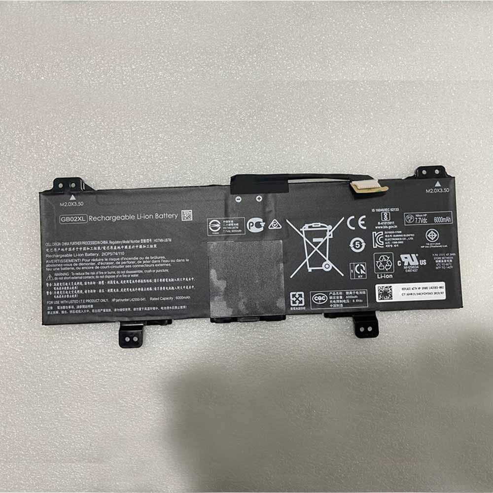 GB02XLバッテリー交換