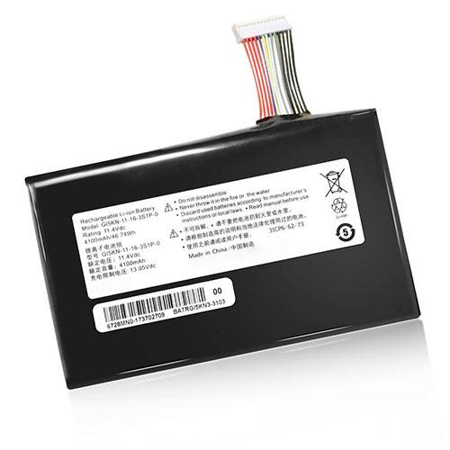 GI5CN-00-13-3S1P-0バッテリー交換