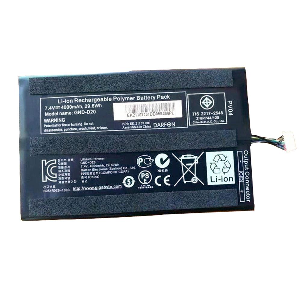 Gigabyte S1080 Tablet PC series対応バッテリー