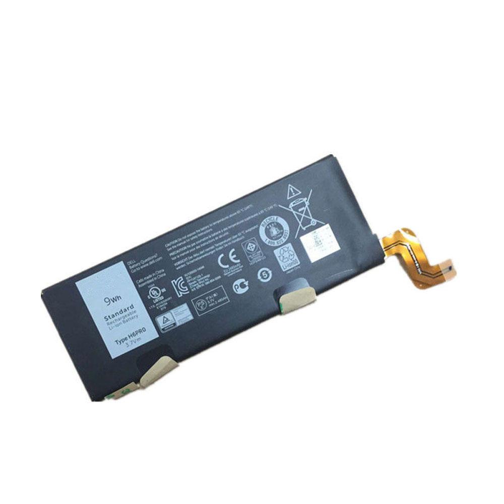 H6PROバッテリー交換
