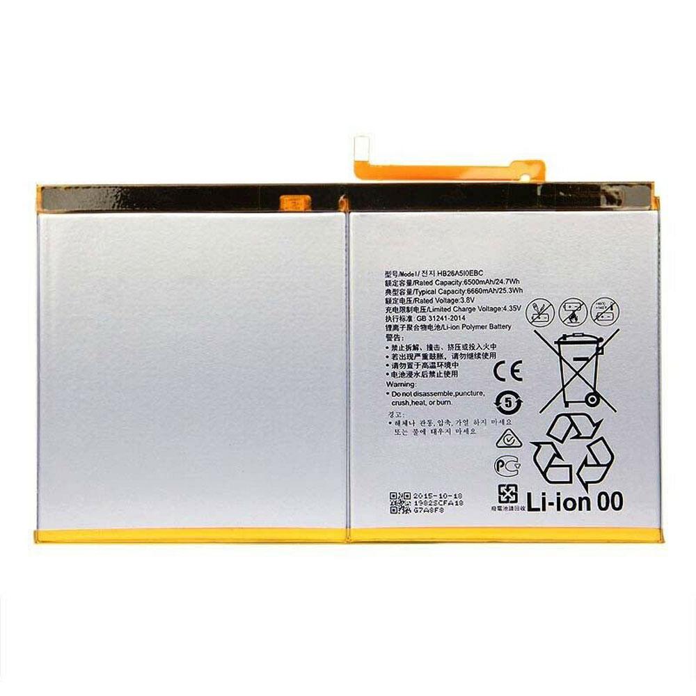 HB26A510EBCバッテリー交換