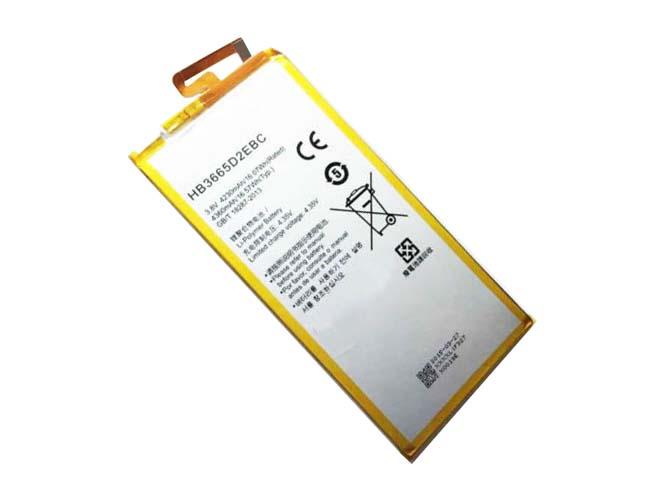 HB3665D2EBCバッテリー交換