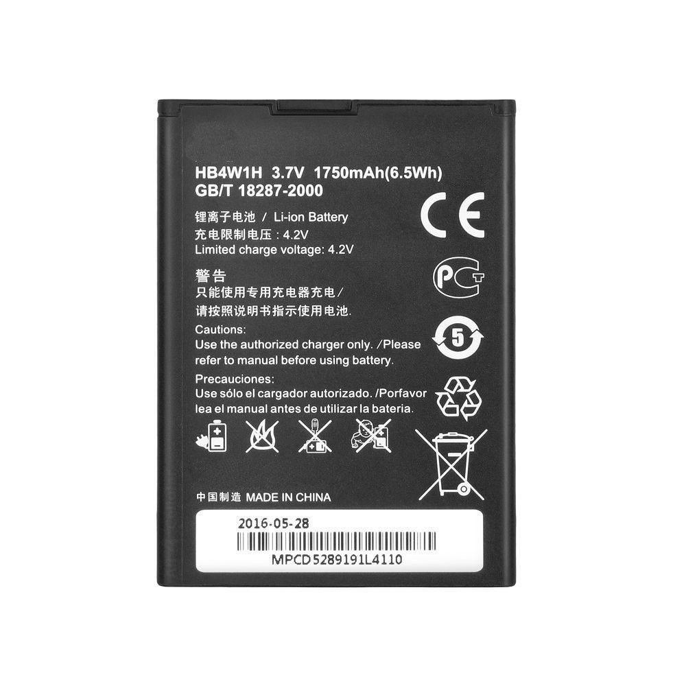 Huawei Ascend G510/520 Y210 Y530 U8685D T8951対応バッテリー