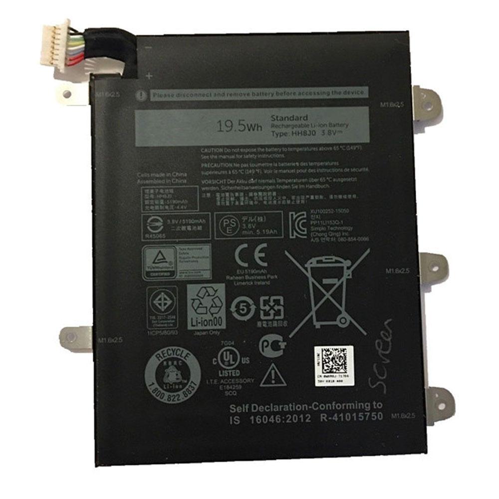 HH8J0バッテリー交換