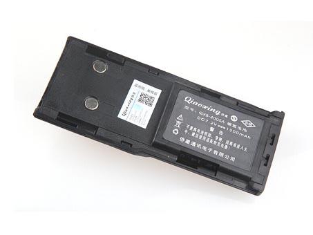 HNN9628電池パック