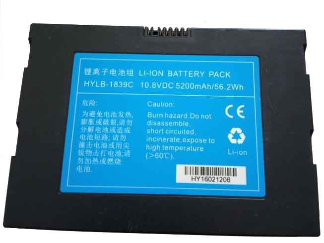 HYLB-1839Cバッテリー交換
