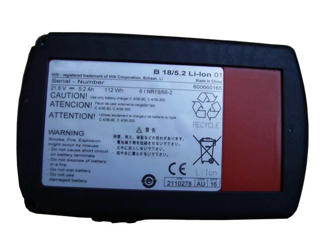 2116092バッテリー交換