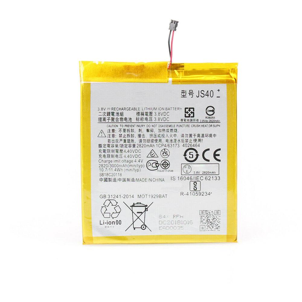 JS40電池パック