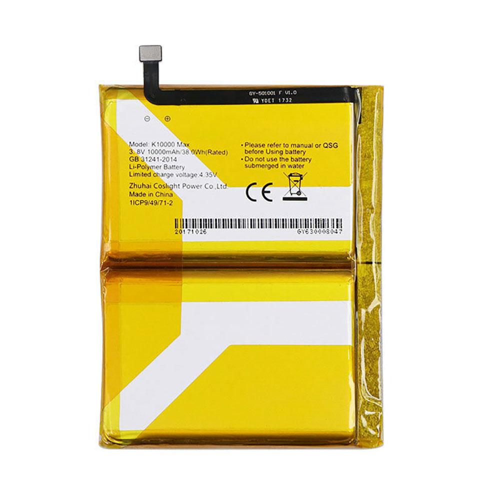K10000MAX電池パック