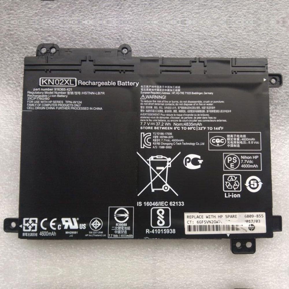 KN02XLバッテリー交換