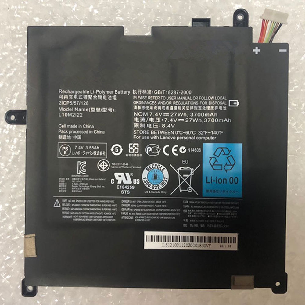 L10M2122バッテリー交換