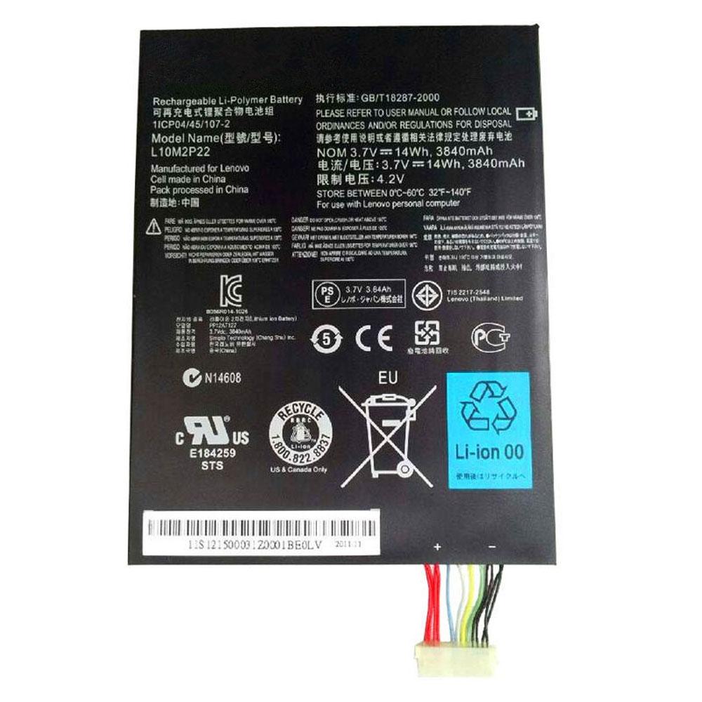 L10M2P22バッテリー交換