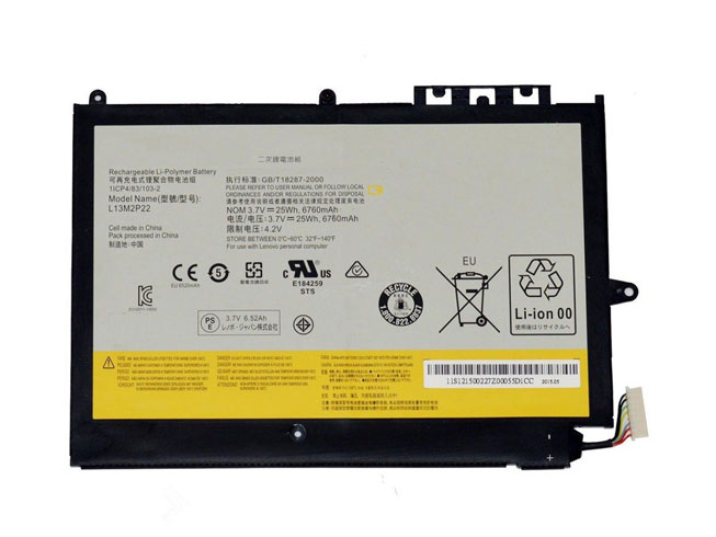 L13M2P22バッテリー交換