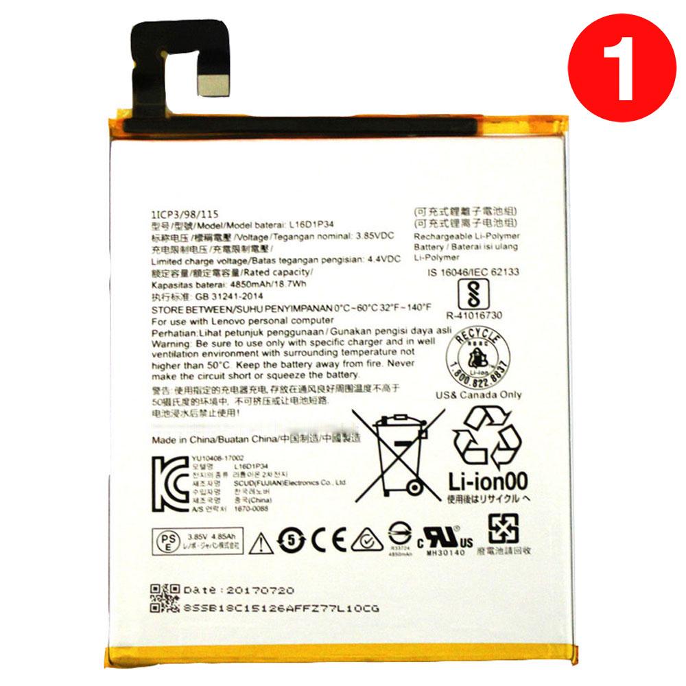 L16D1P34電池パック