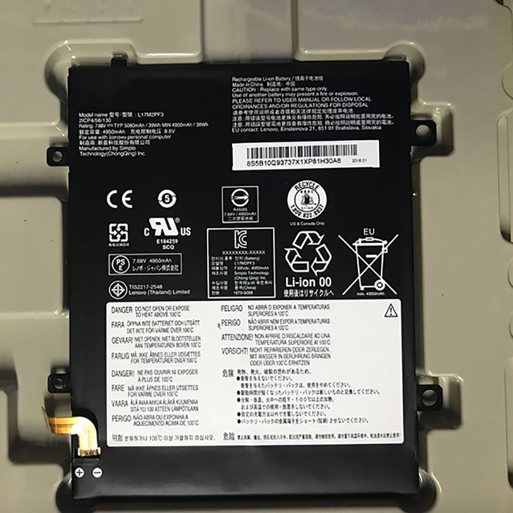 L17M2PF3バッテリー交換