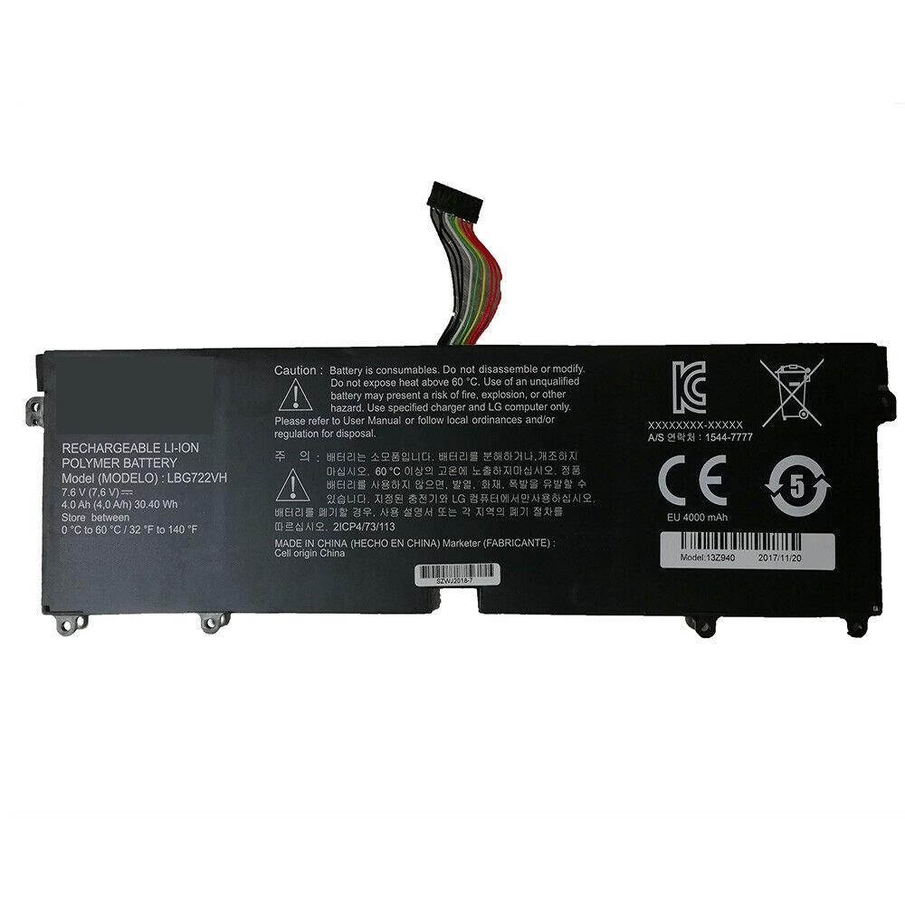 LBG722VHバッテリー交換
