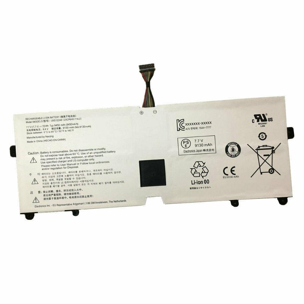 LBR1223Eバッテリー交換