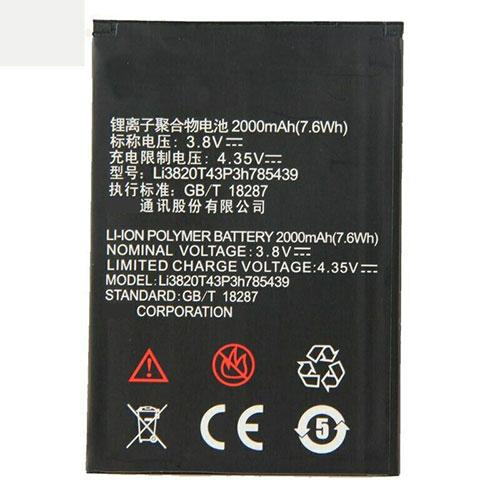 LI3820T43P3H785439電池パック