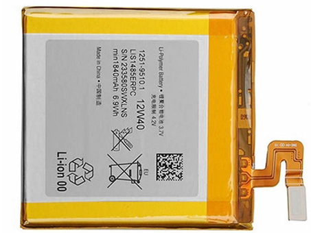 LIS1485ERPC電池パック
