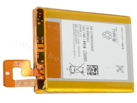 LIS1499ERPC電池パック