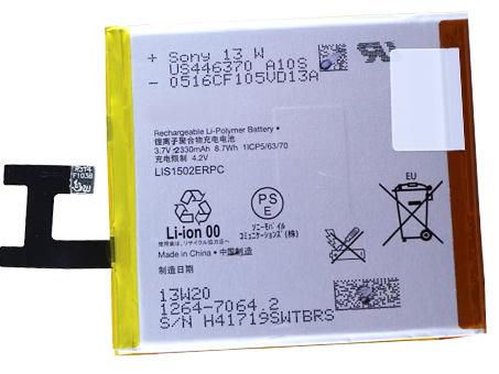 LIS1502ERPC電池パック
