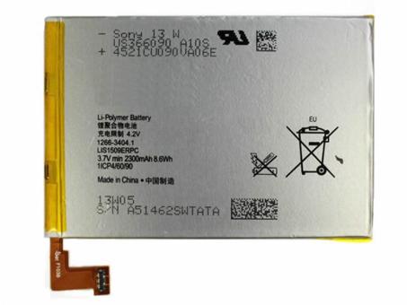 LIS1509ERPC電池パック