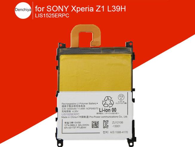 LIS1525ERPC電池パック