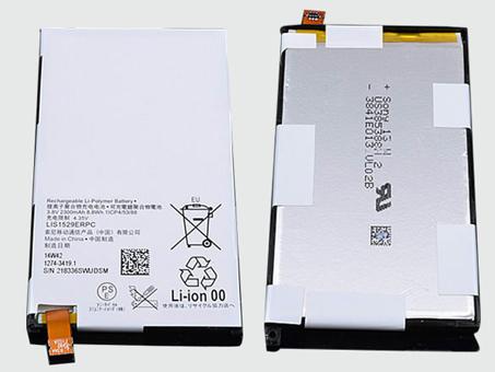 LIS1529ERPC電池パック