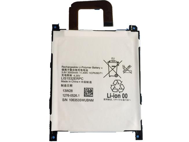 LIS1532ERPC電池パック