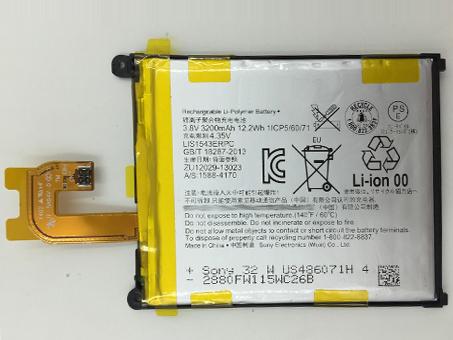 LIS1542ERPC電池パック