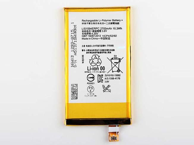 LIS1594ERPCバッテリー交換