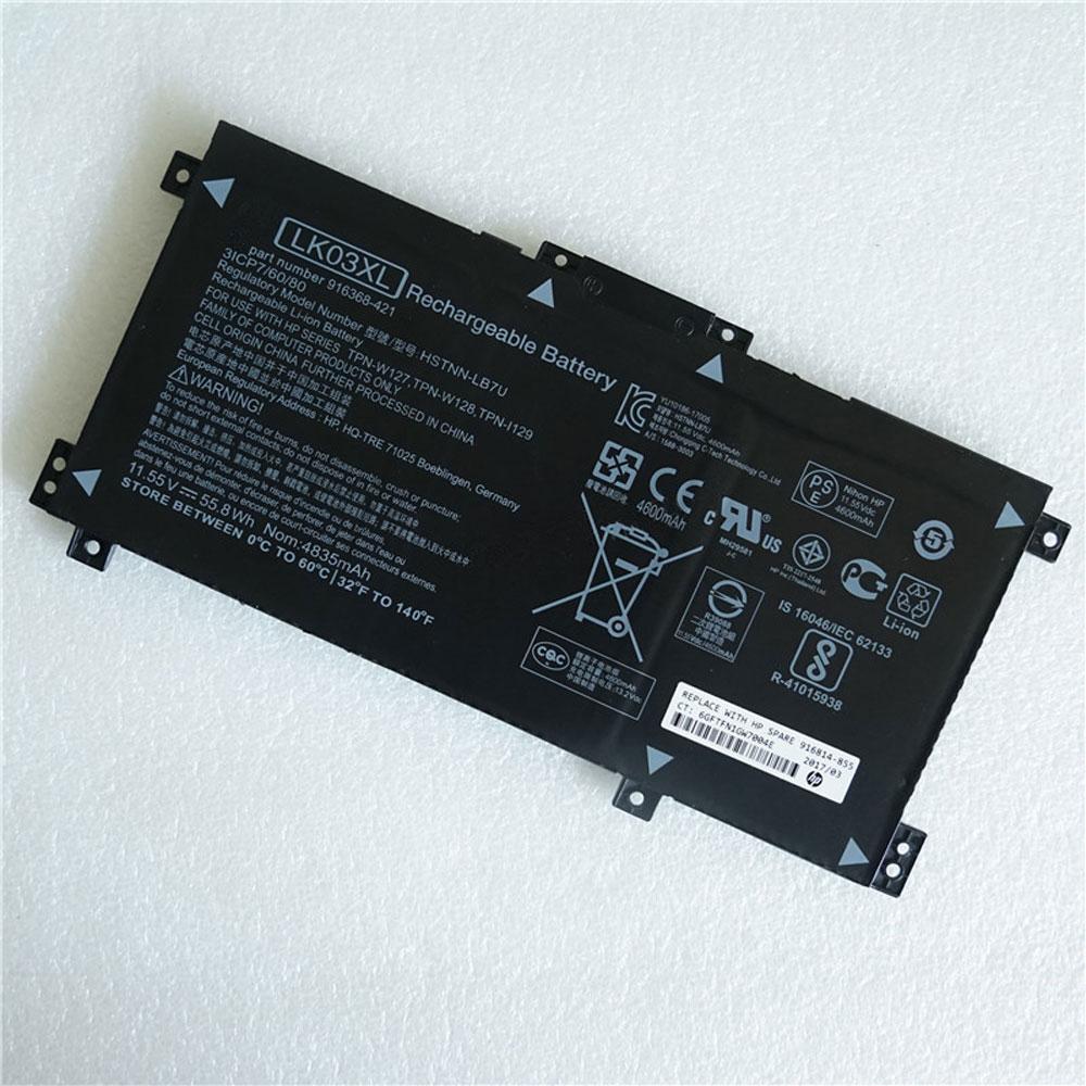 LKO3XLバッテリー交換