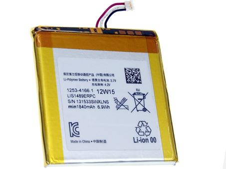 LIS1489ERPC電池パック