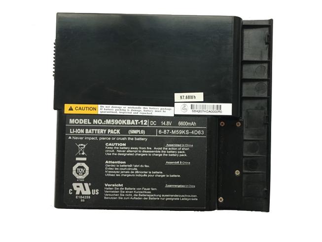 M590KBAT-12バッテリー交換