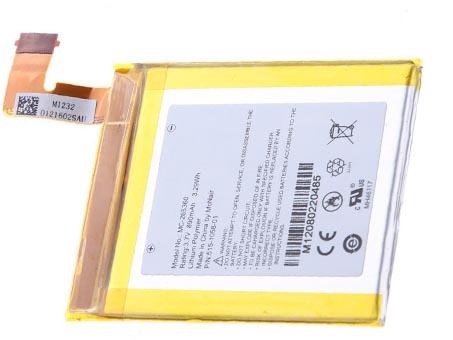 MC-265360電池パック